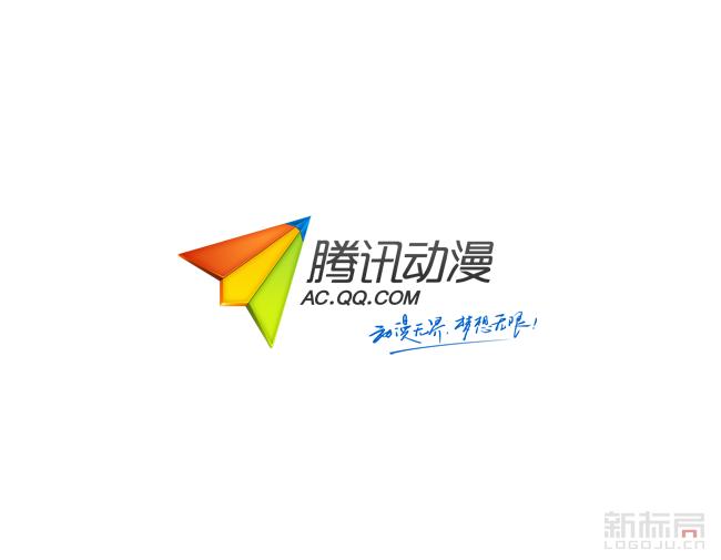 腾讯动漫标志logo