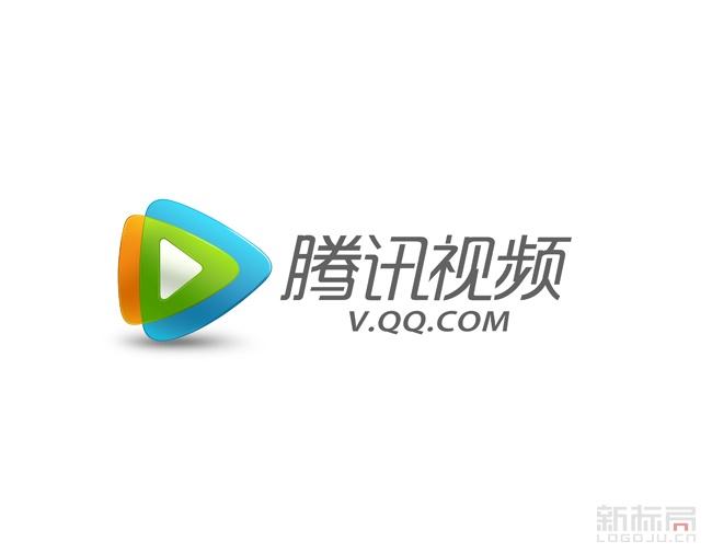 在线视频媒体平台腾讯视频标志logo