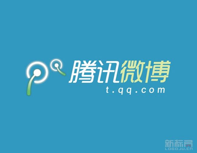 腾讯微博标志logo