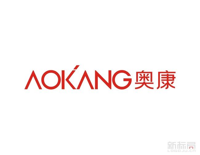 温州奥康集团鞋业标志logo