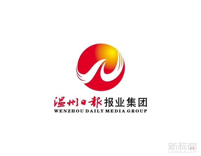 温州日报报业集团标志logo