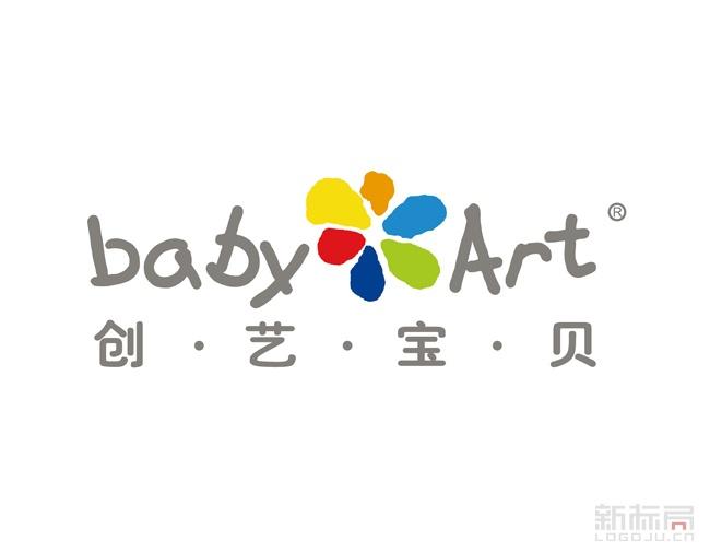 早教机构创艺宝贝标志logo