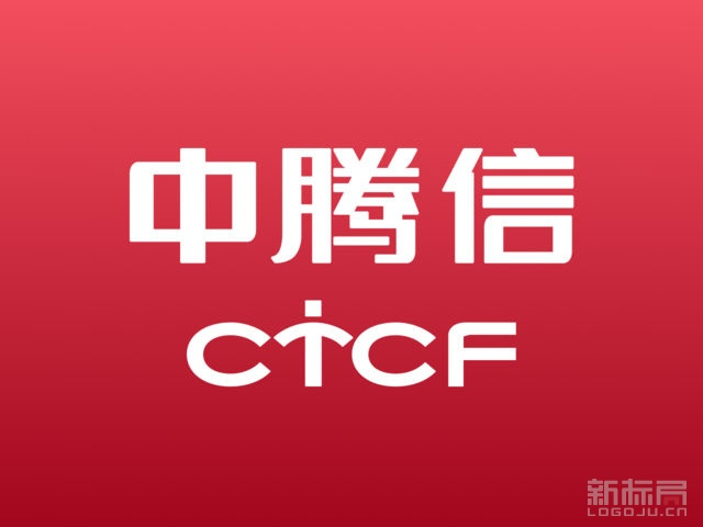 CTCF中腾信标志logo