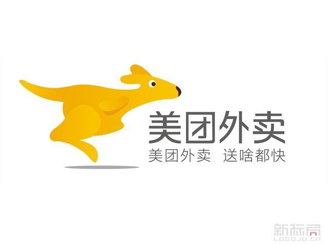 网上订餐平台美团外卖标志logo