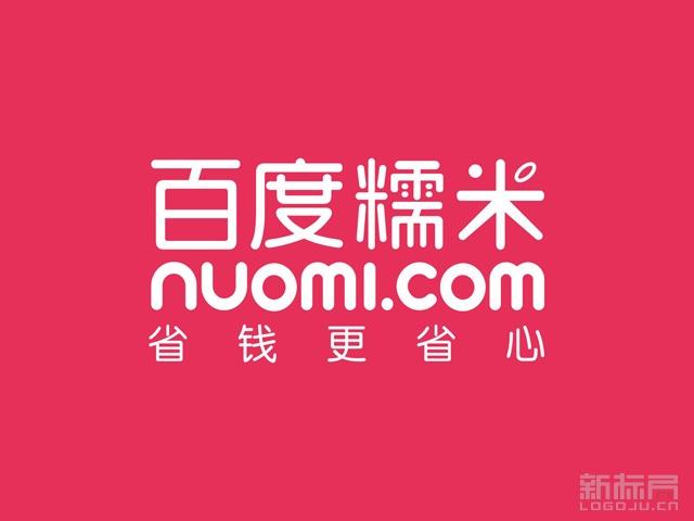 团购网站百度糯米标志logo
