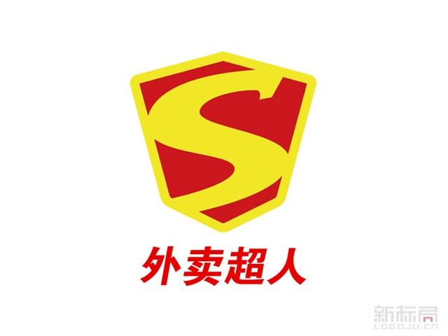 网上订餐服务平台外卖超人标志logo