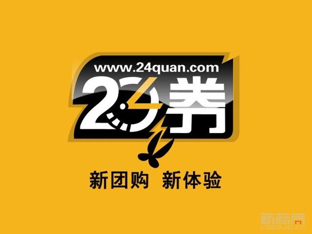 本地服务团购平台24券标志logo