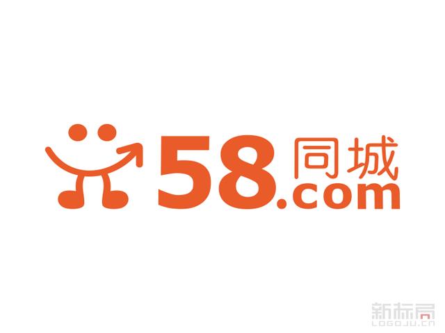 分类信息网站58同城标志logo