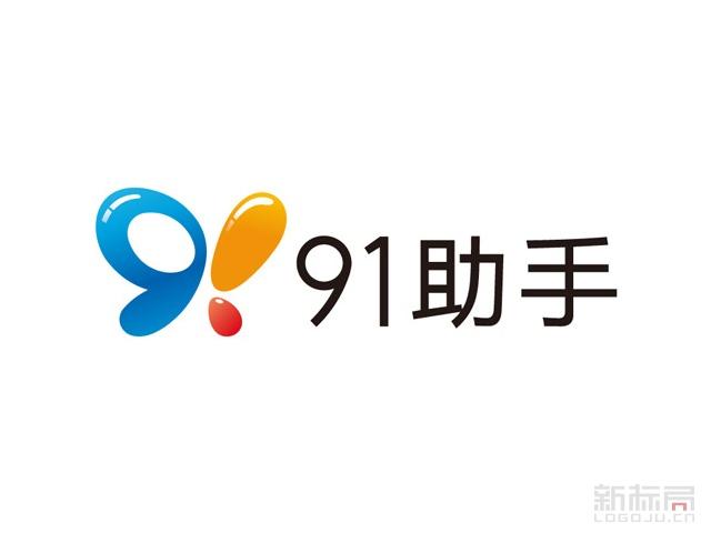 91手机助手标志logo