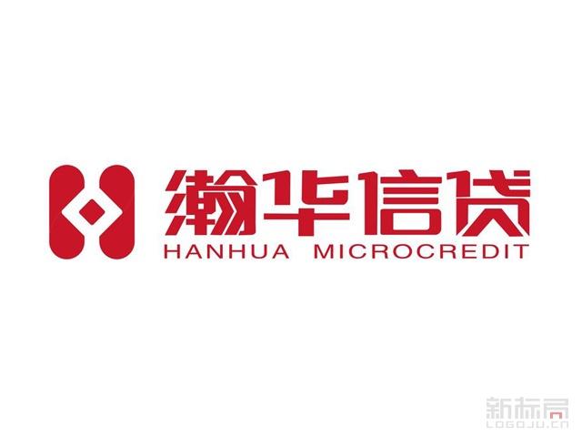 瀚华信贷标志logo