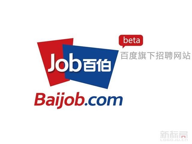 百度旗下招聘网站 JOB百伯标志logo