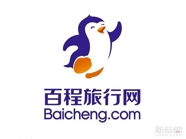 境外游服务商百程旅行网标志logo