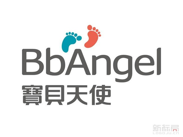 宝贝天使童装品牌标志logo
