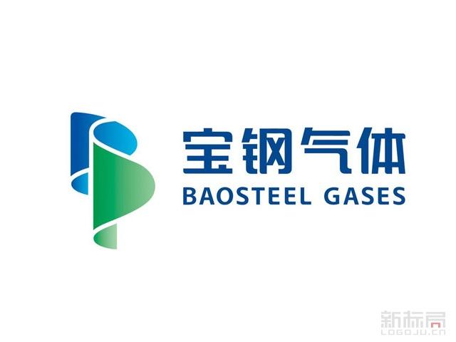 工业气体服务商宝钢气体标志logo