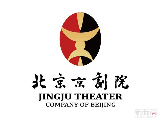 北京京剧院标志logo