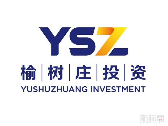 榆树庄投资标志logo