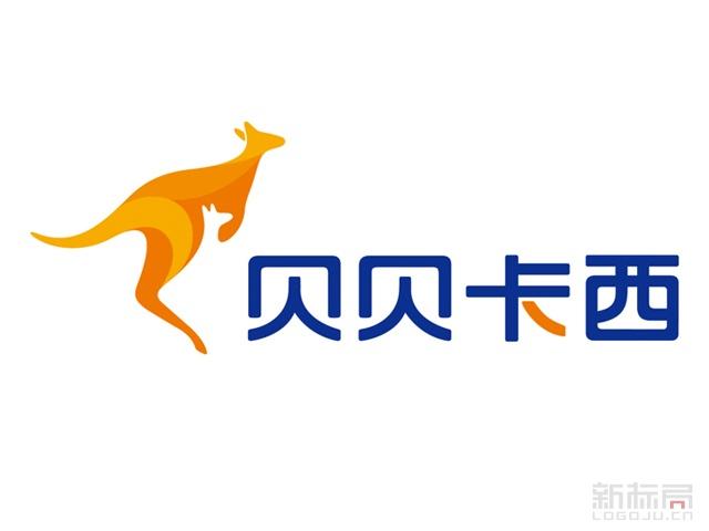 儿童汽车安全座椅品牌贝贝卡西标志logo