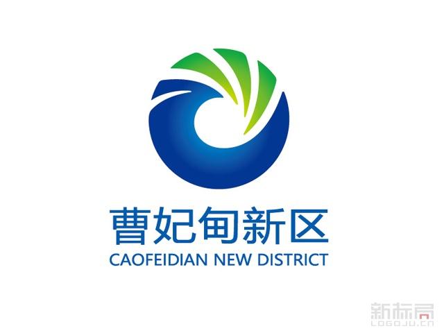 曹妃甸新区城市标志logo