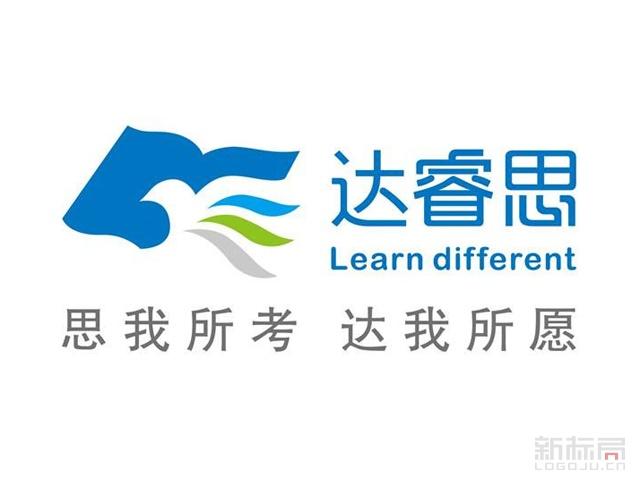 教育服务品牌达睿思标志logo