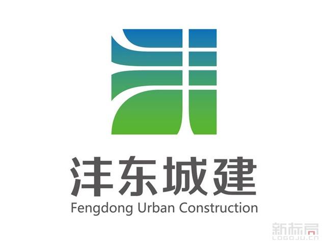 西安沣东城建开发标志logo