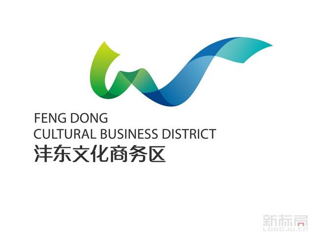 西咸新区沣东新城沣东文化商务区标志logo