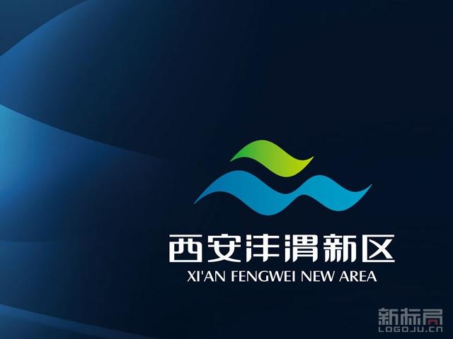 西安沣渭新区标志logo
