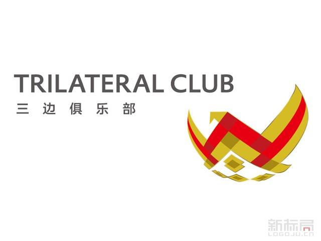 三边俱乐部标志logo