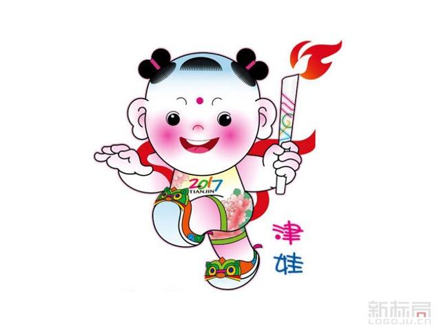 第十三届全运会吉祥物:津娃