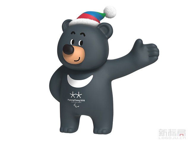 2018年韩国平昌冬季奥运会吉祥物亚洲黑熊Bandabi