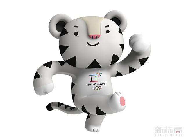 2018年韩国平昌冬季奥运会吉祥物:白老虎Soohorang
