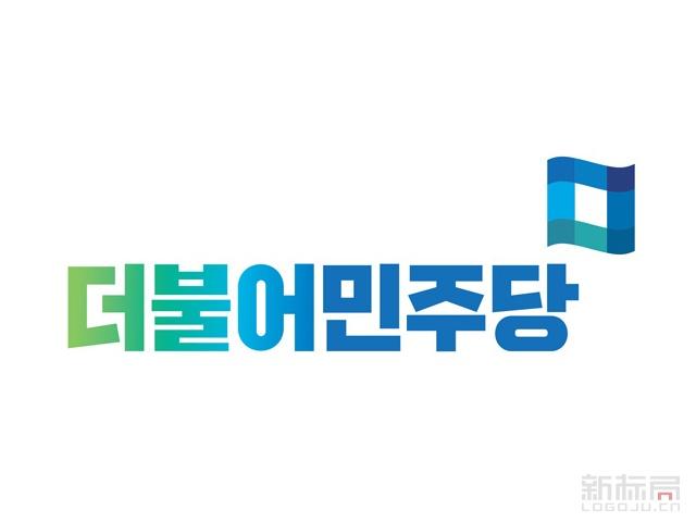 韩国共同民主党新标志LOGO