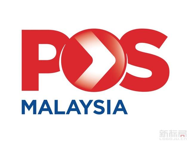 马来西亚邮政公司新标志LOGO