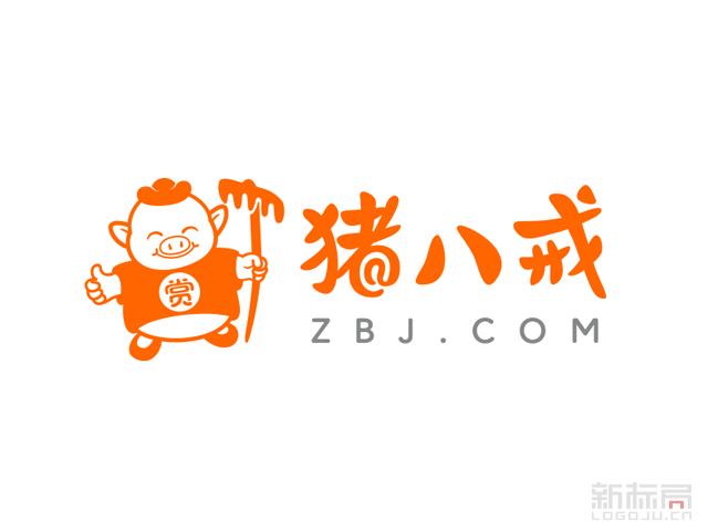 威客平台猪八戒网新标志LOGO