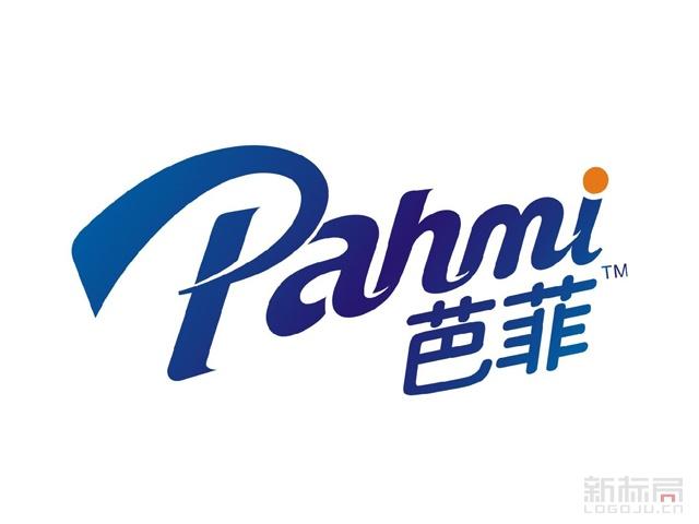 Pahmi芭菲洗衣液品牌标志logo