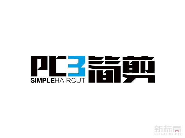 PC3简剪美容美发标志logo