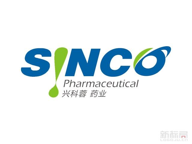 SINCO兴科蓉药业标志logo