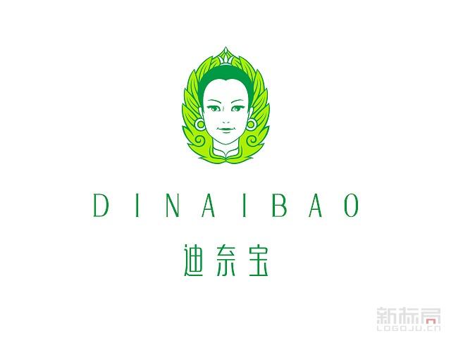 迪奈宝美容护肤标志logo