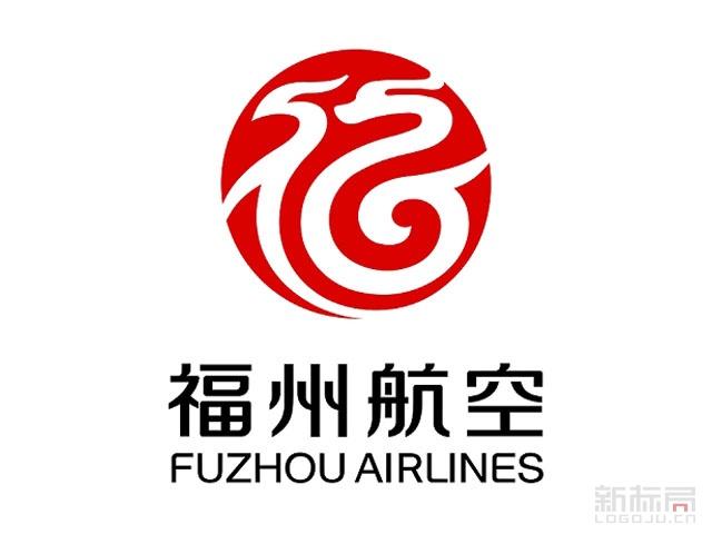 福州航空标志logo