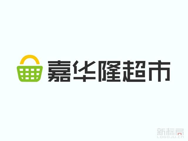 嘉华隆超市标志logo