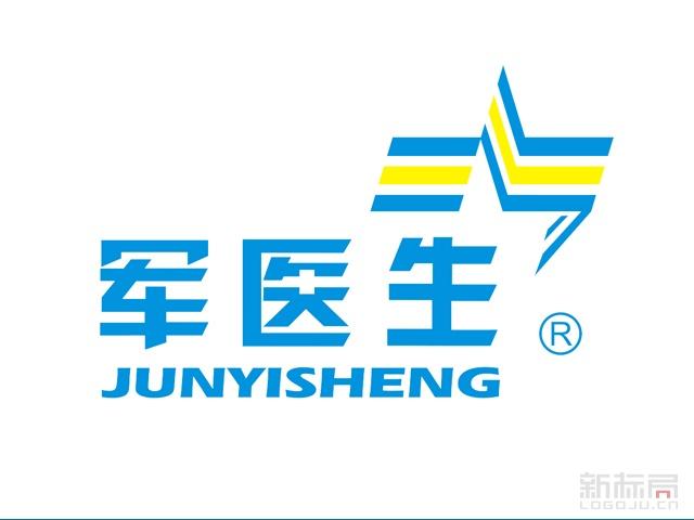 植物染发品牌军医生标志logo