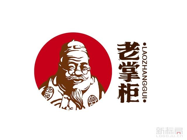 老掌柜中餐厅标志logo