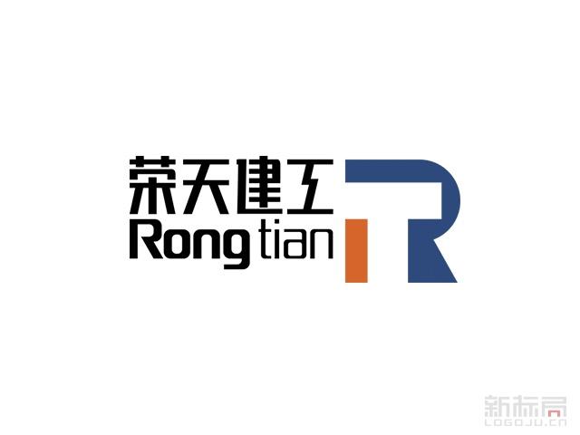 荣天建工标志logo