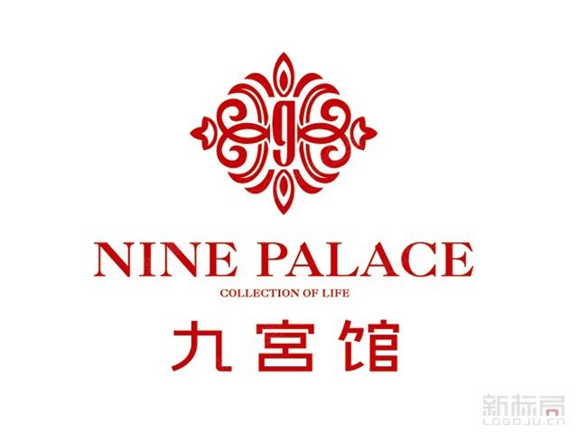 石家庄九宫馆标志logo