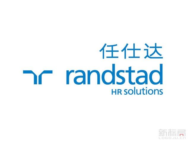 人力资源服务公司任仕达标志logo