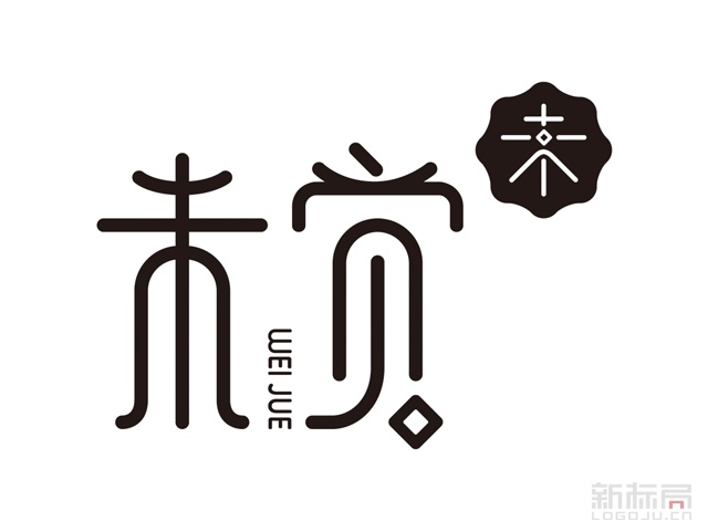 未觉餐饮标志logo字体设计