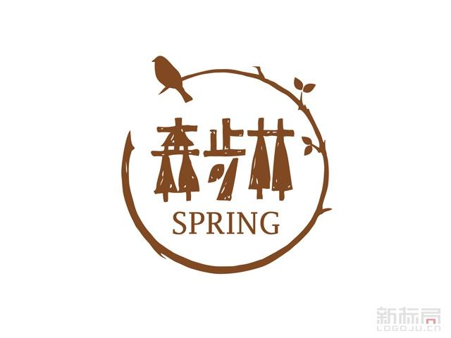 森步林主题咖啡厅标志logo