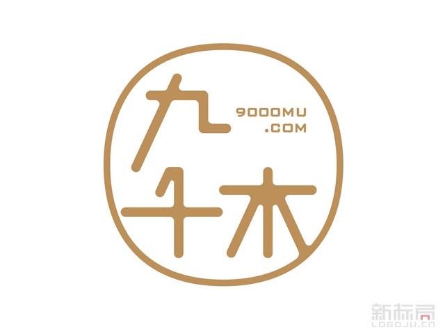 九千木文化标志logo