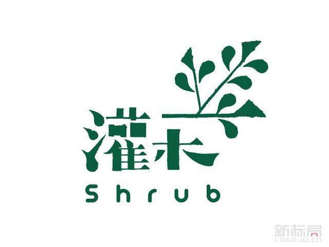 灌木shrub标志logo字体设计