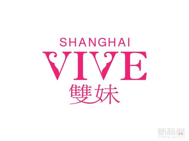 上海双妹化妆品品牌标志logo
