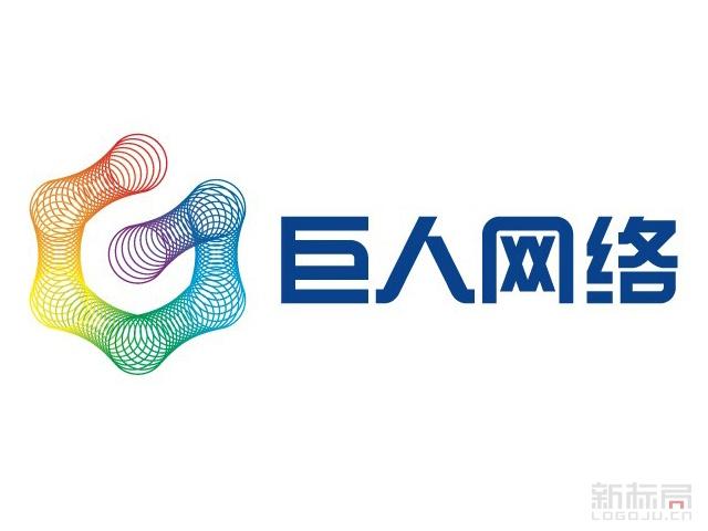 巨人网络游戏开发商标志logo